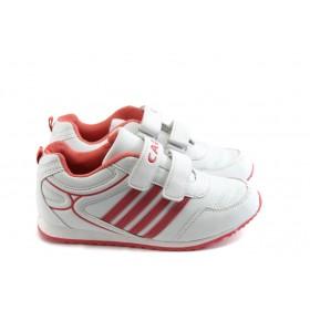 Детски маратонки - висококачествена еко-кожа - бели - EO-3568