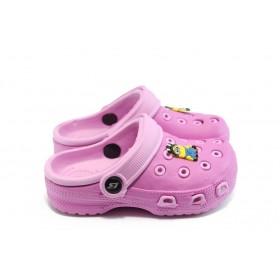 Детски чехли - висококачествен pvc материал - розови - EO-3893