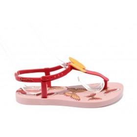Детски сандали - сатен - розови - EO-4432