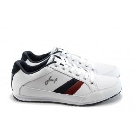 Спортни мъжки обувки - естествена кожа с естествен велур - бели - EO-3607