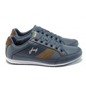 Спортни мъжки обувки - висококачествена еко-кожа - сини - EO-4758