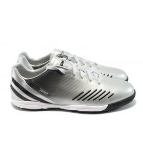Спортни мъжки обувки - висококачествена еко-кожа - сиви - EO-4761