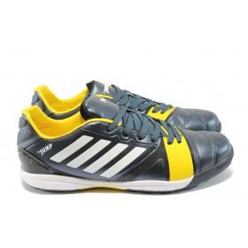Спортни мъжки обувки - висококачествена еко-кожа - сини - EO-4755