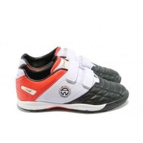 Детски маратонки - еко-кожа - черни - EO-4706
