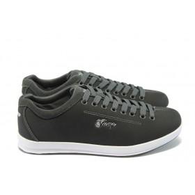 Спортни мъжки обувки - естествен набук - сиви - EO-4767