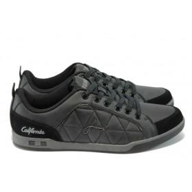 Спортни мъжки обувки - висококачествена еко-кожа - черни - EO-4765