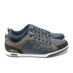 Спортни мъжки обувки - висококачествена еко-кожа - сини - EO-4769