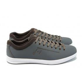 Спортни мъжки обувки - естествен набук - сиви - EO-4766