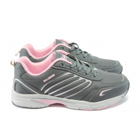 Юношески маратонки - висококачествена еко-кожа - сиви - EO-5953