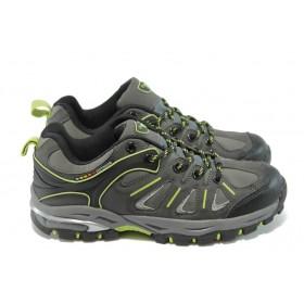 Юношески маратонки - естествена кожа - сиви - EO-4753