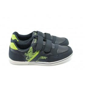 Детски маратонки - висококачествена еко-кожа - сини - EO-4899