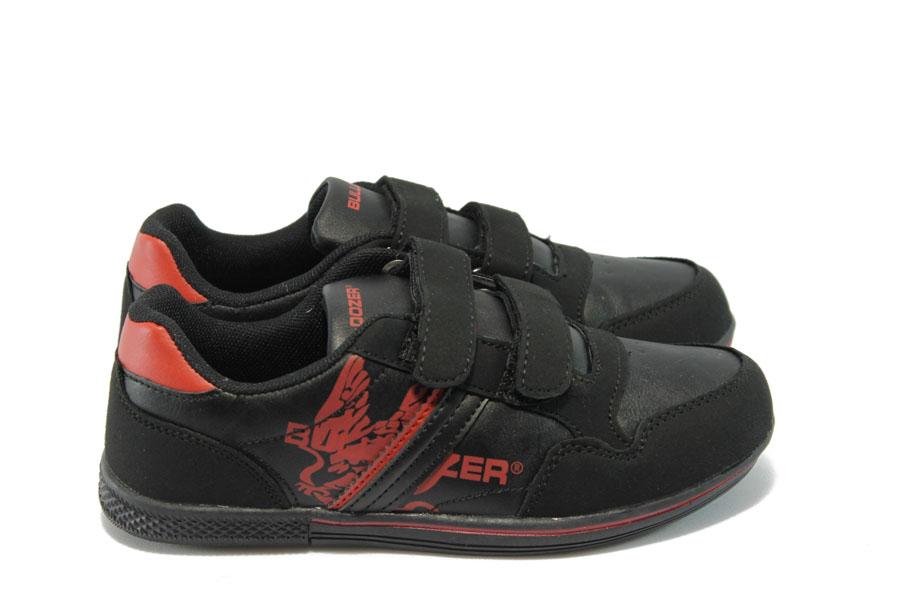 Детски маратонки - висококачествена еко-кожа - черни - EO-4980