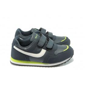 Детски маратонки - висококачествена еко-кожа - сини - EO-4978