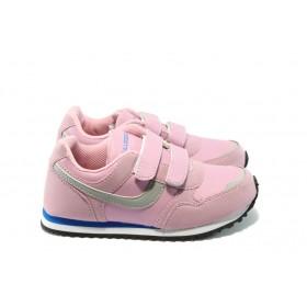 Детски маратонки - висококачествена еко-кожа - розови - EO-4982