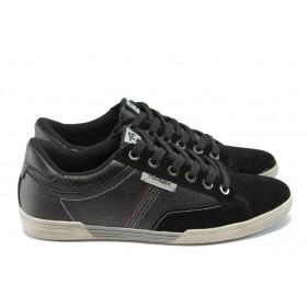 Спортни мъжки обувки - естествен велур - черни - EO-4890