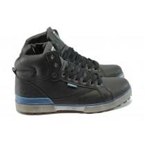 Спортни мъжки обувки - висококачествена еко-кожа - черни - БР 5093 черни