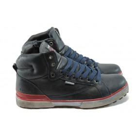 Спортни мъжки обувки - висококачествена еко-кожа - сини - EO-4994