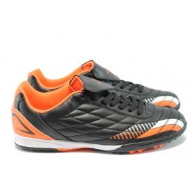 Спортни мъжки обувки - висококачествена еко-кожа - оранжеви - EO-4993
