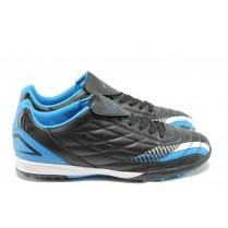 Спортни мъжки обувки - висококачествена еко-кожа - сини - EO-5162