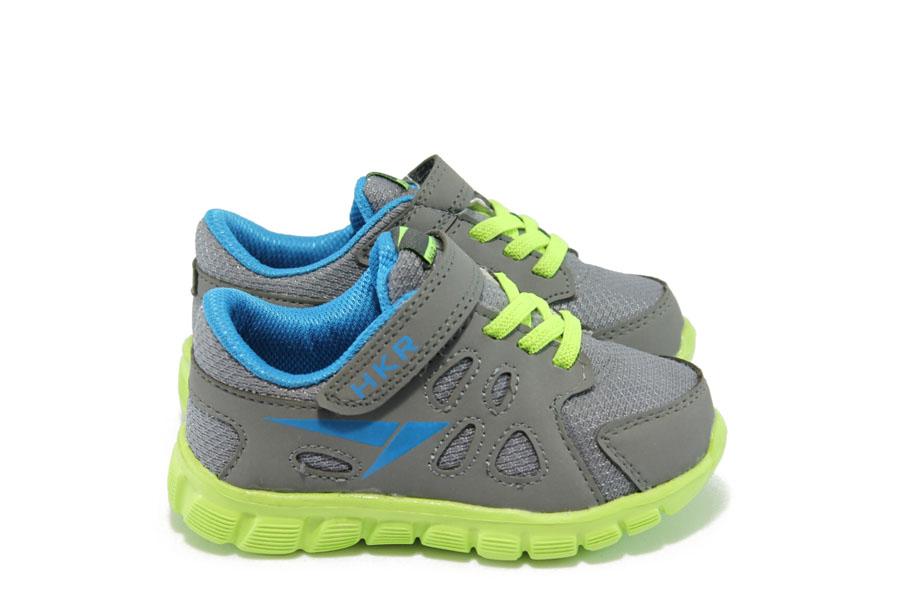 Детски маратонки - висококачествена еко-кожа - зелени - EO-5684