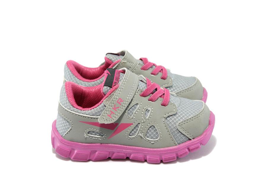 Детски маратонки - висококачествена еко-кожа - сиви - EO-5685