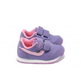 Детски маратонки - висококачествена еко-кожа - лилави - EO-5680