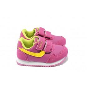 Детски маратонки - висококачествена еко-кожа - розови - EO-5681