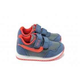 Детски маратонки - висококачествена еко-кожа - червени - EO-5683