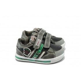 Детски маратонки - висококачествена еко-кожа - черни - EO-5671