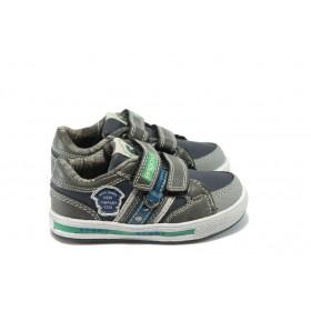 Детски маратонки - висококачествена еко-кожа - сини - EO-5672