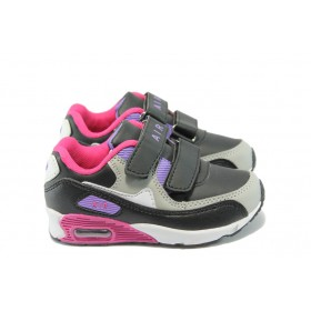Детски маратонки - висококачествена еко-кожа - розови - МА 6833 циклама 25/30