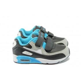Детски маратонки - висококачествена еко-кожа - сини - EO-5689