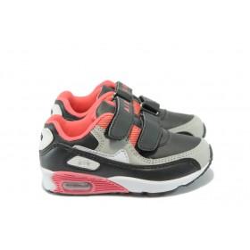 Детски маратонки - висококачествена еко-кожа - корал - EO-5690
