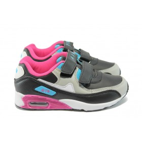 Детски маратонки - висококачествена еко-кожа - розови - EO-5679