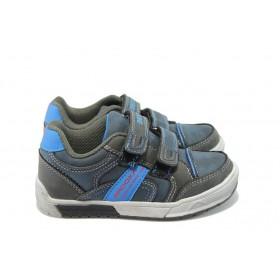 Детски маратонки - висококачествена еко-кожа - сини - EO-5674