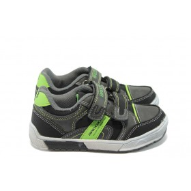 Детски маратонки - висококачествена еко-кожа - черни - EO-5675