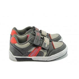 Детски маратонки - висококачествена еко-кожа - сиви - EO-5676