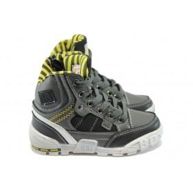 Детски маратонки - висококачествена еко-кожа - черни - EO-5694