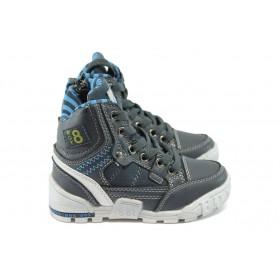 Детски маратонки - висококачествена еко-кожа - сини - EO-5695