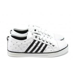 Дамски спортни обувки - висококачествена еко-кожа - бели - МА 13118 бял - 2015