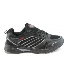 Юношески маратонки - висококачествен текстилен материал - черни - EO-5952