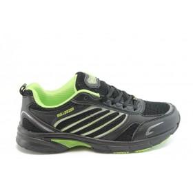 Юношески маратонки - висококачествен текстилен материал - зелени - EO-5955