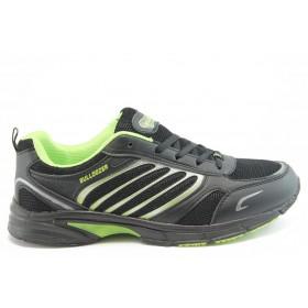 Спортни мъжки обувки - висококачествен текстилен материал - зелени - EO-5960