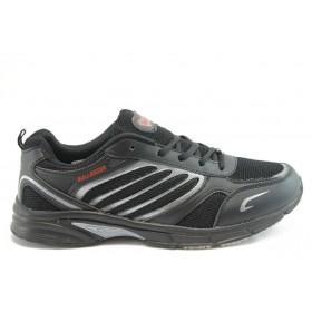 Мъжки маратонки - висококачествен текстилен материал - черни - EO-8134