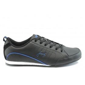 Спортни мъжки обувки - еко-кожа - черни - EO-4733