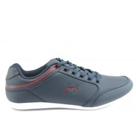 Спортни мъжки обувки - еко-кожа - сини - EO-4734