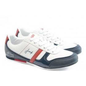 Спортни мъжки обувки - висококачествена еко-кожа - бели - EO-3453