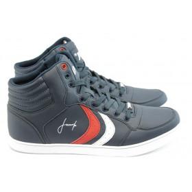 Спортни мъжки обувки - еко-кожа - сини - EO-3462
