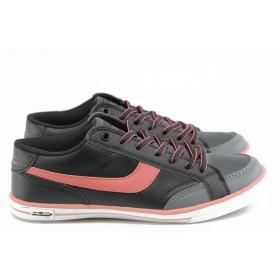 Спортни мъжки обувки - висококачествена еко-кожа - корал - EO-4995