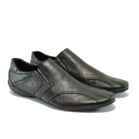 Спортно-елегантни мъжки обувки - естествена кожа - черни - EO-4262